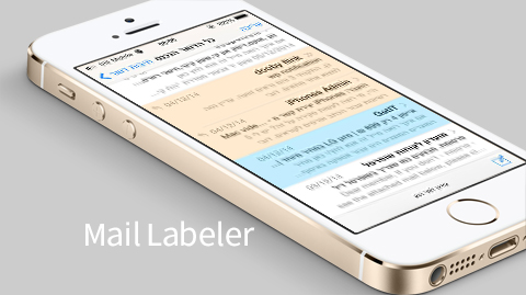 Mail-labeler